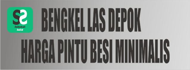 Harga Pintu Besi Minimalis - Bengkel Las Depok (Featured Image)