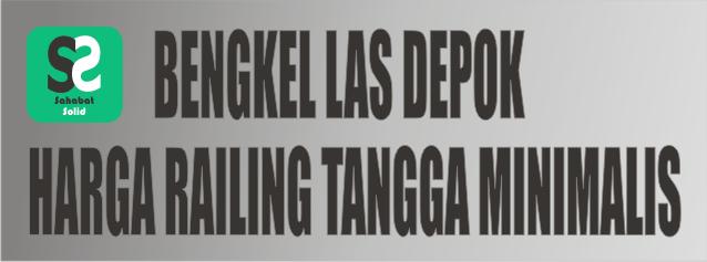 Harga Railing Tangga Minimalis - Bengkel Las Depok (Featured Image)