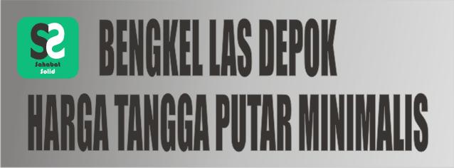 Harga Tangga Putar Minimalis - Bengkel Las Depok (Featured Image)